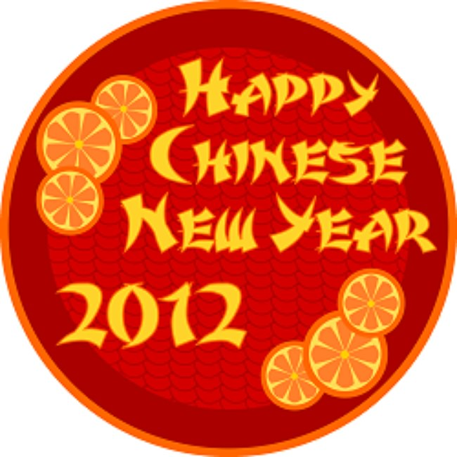 Free Printable Chinese New Year Circles